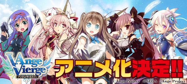 картинки аниме девы ангелы
