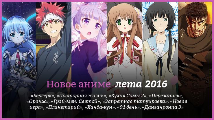 Геи в аниме новые фотки фото 21-112
