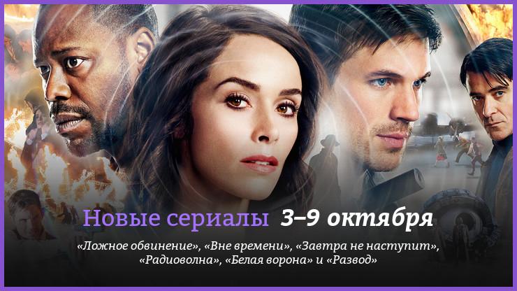 какие сериалы продлены на 2016-2017