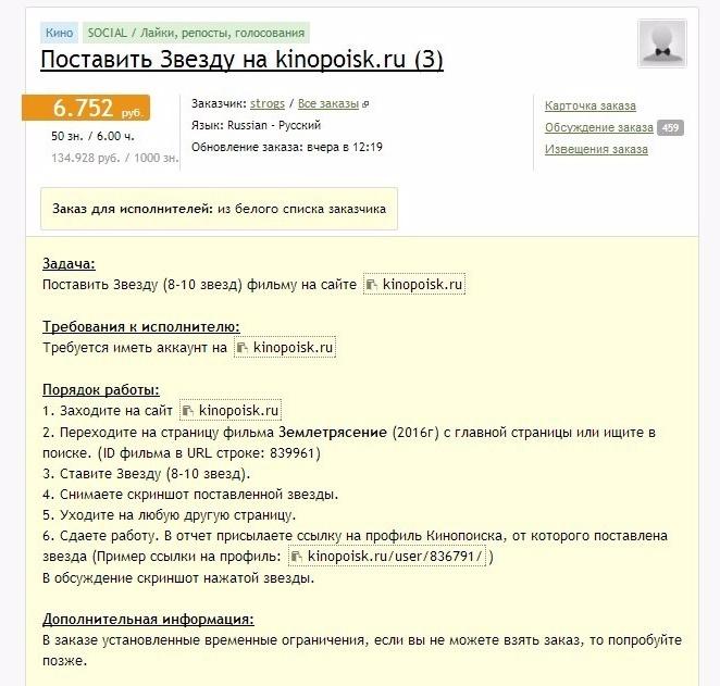 http://kg-portal.ru/img/62116/zeml.jpg