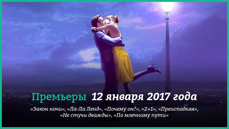 Премьера нового фильма Бондарчука Притяжение Паулина