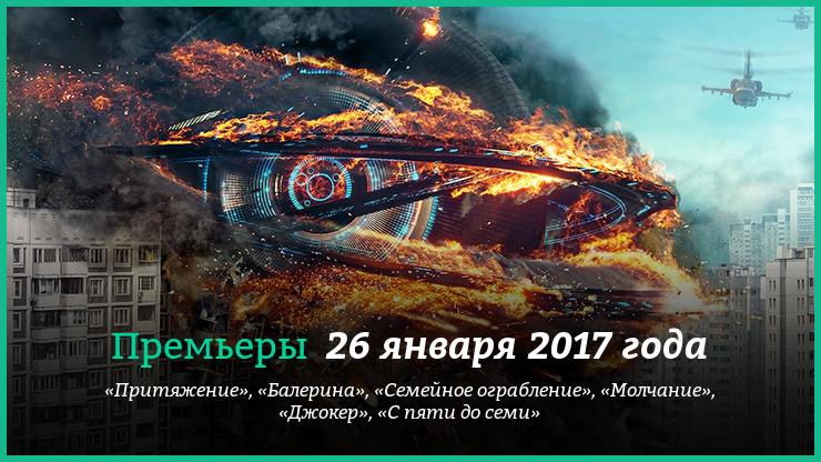 2017 год Мультики 2017 года смотреть онлайн бесплатно