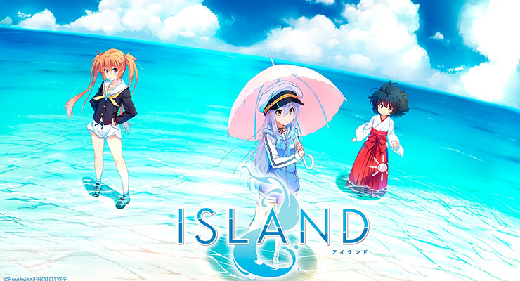 Аниме остров