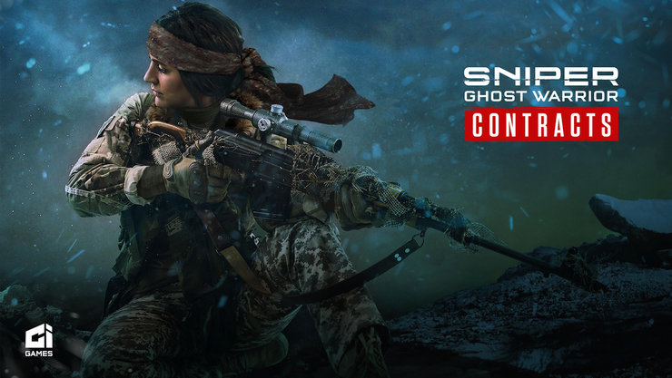 Анонс шутера Sniper: Ghost Warrior Contracts