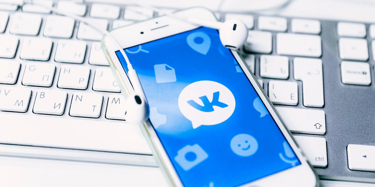 Вконтакте запускает «Магазин игр» на базе VK Pay