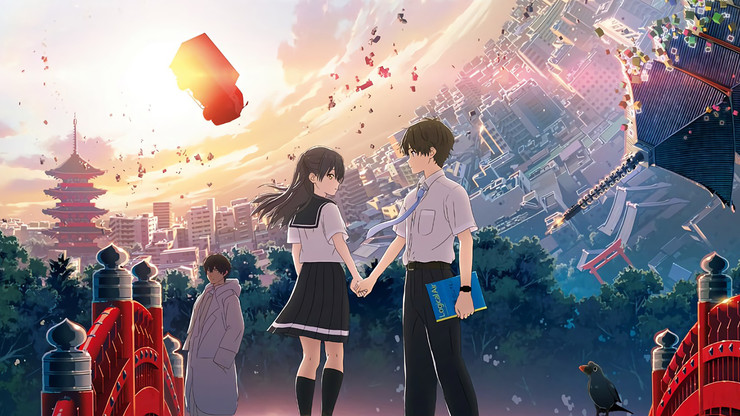 «Привет, мир» — трейлер научно-фантастической истории любви от режиссёра «Мастера меча онлайн»