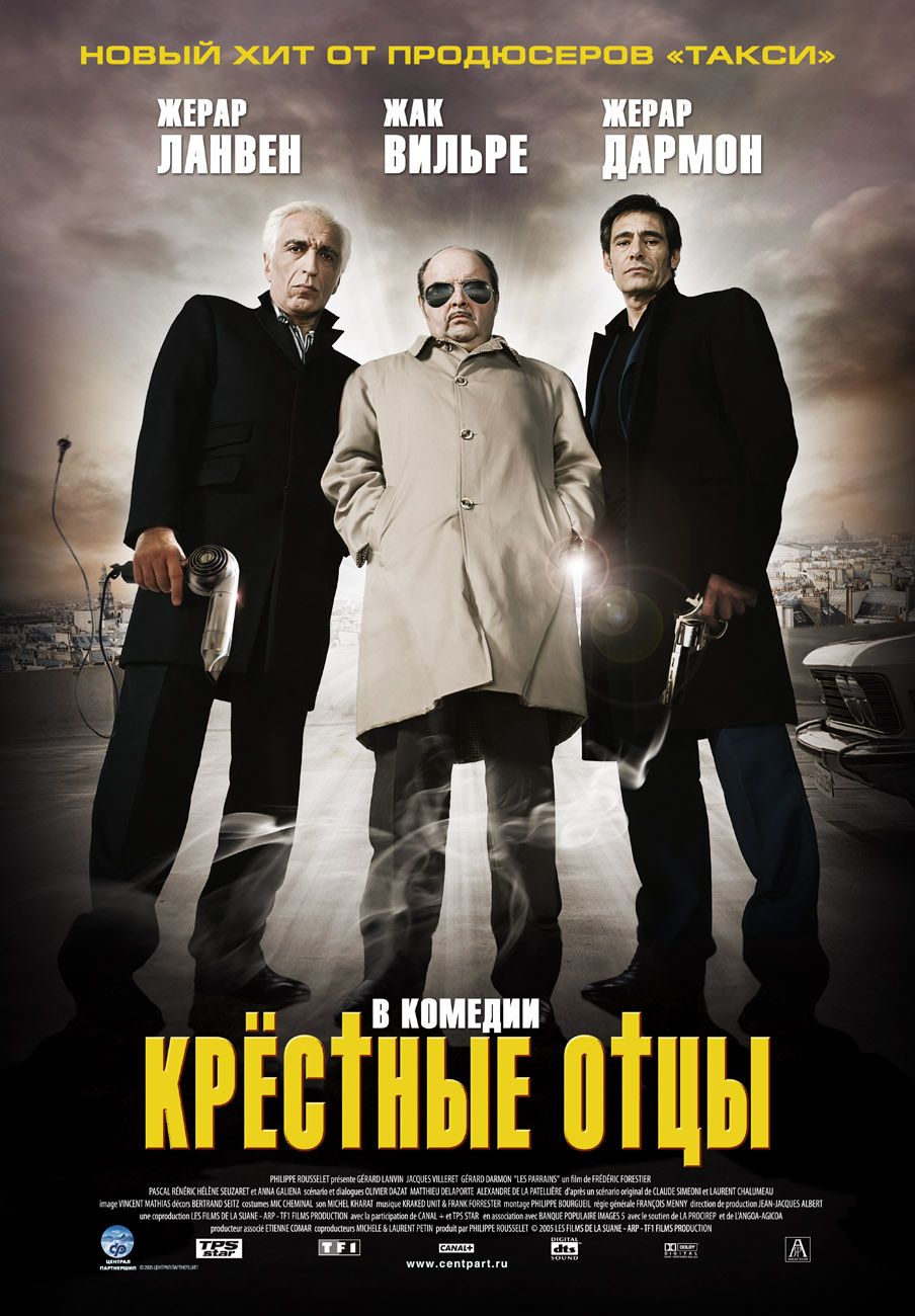 http://www.kino-govno.com/posters/parrains_1.jpg