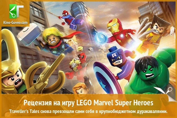 Рецензия на игру lego marvel super heroes