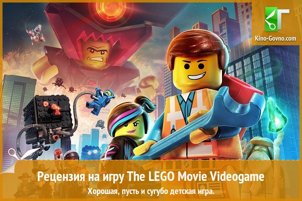 Рецензия на игру The LEGO Movie Videogame