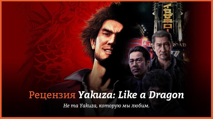 yakuza7_splash_5942.jpg