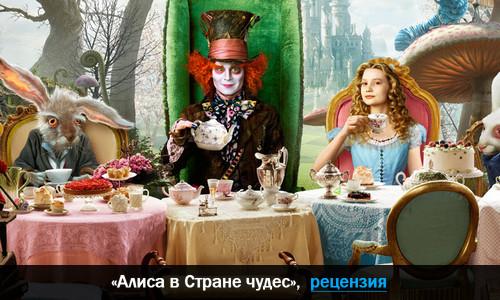 План побега трейлер на русском