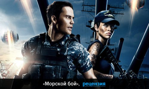 морской бой из фильма фото