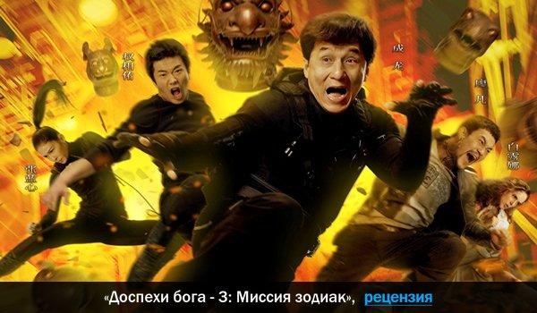 «В Руках Бога Фильм» — 2007