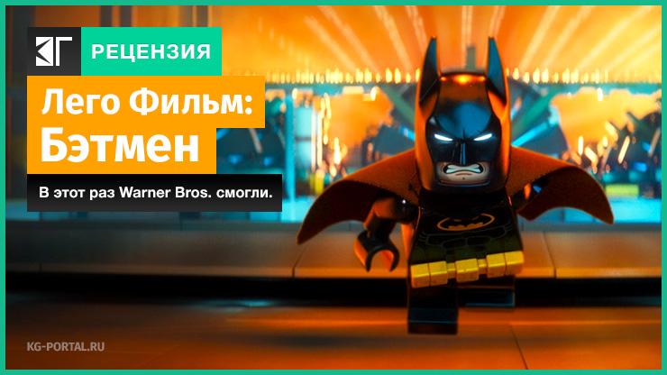 Боссмолокосос 2017 смотреть мультфильм онлайн бесплатно