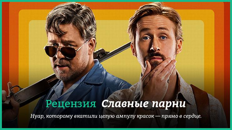 «Фильм Она Рецензия» — 2007
