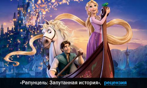 про русский язык