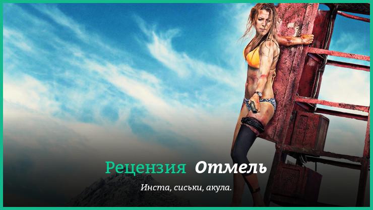Владимир епифанцев смотреть фильмы в качестве hd 720